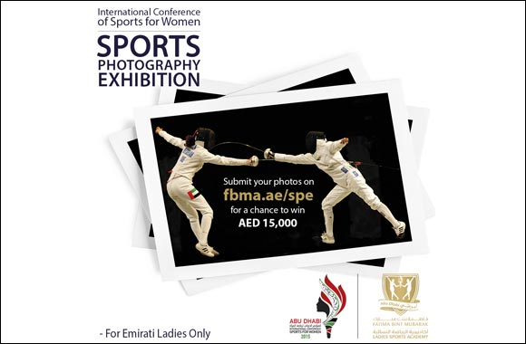 International Conference Sports for Women and Getty Images announce Sports Photography Exhibition 2015