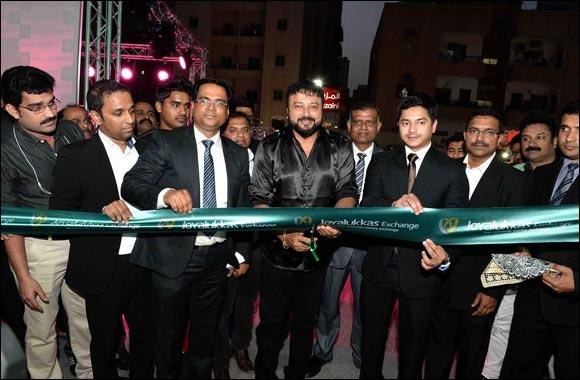 Joyalukkas Exchange opens new exchange centers in Kuwait