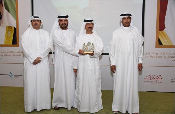 Dubai Customs and DED unveil 'Virtual Corridor' to facilitate trade movement
