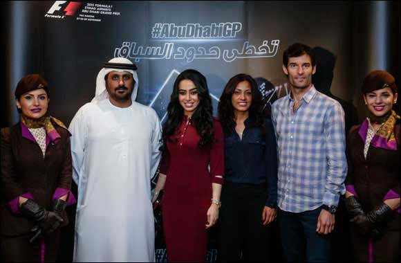 Yas Marina Circuit announce Arabic artists line-up for 2015 race weekend at ATM