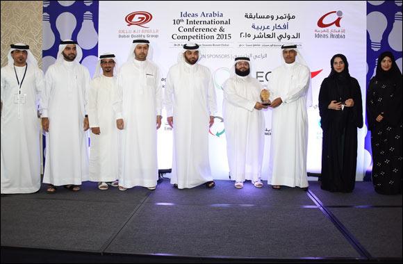 Dubai Customs spearheads innovation across the Arab World in 2015